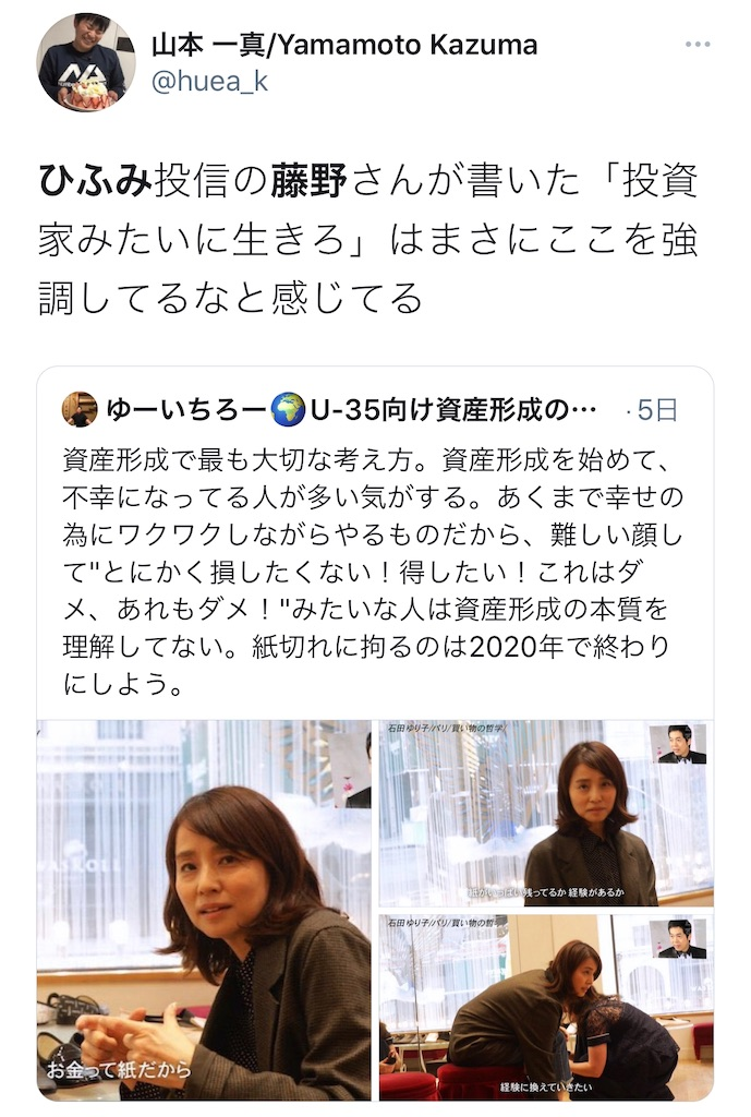 f:id:yougaku-eigo:20210108011731j:image