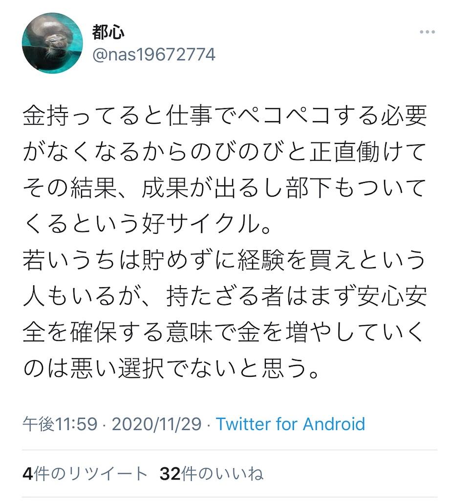 f:id:yougaku-eigo:20210108015230j:image