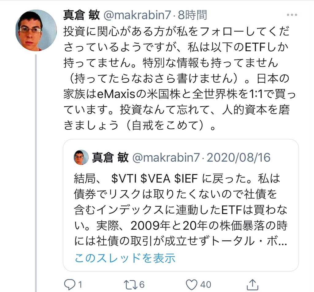 f:id:yougaku-eigo:20210111102343j:image