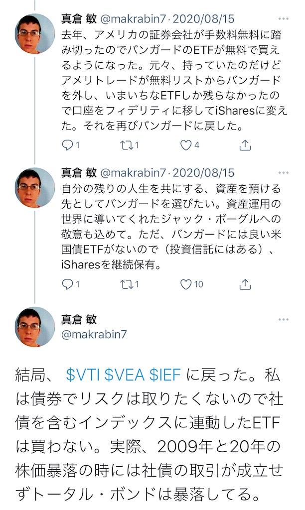 f:id:yougaku-eigo:20210111102347j:image