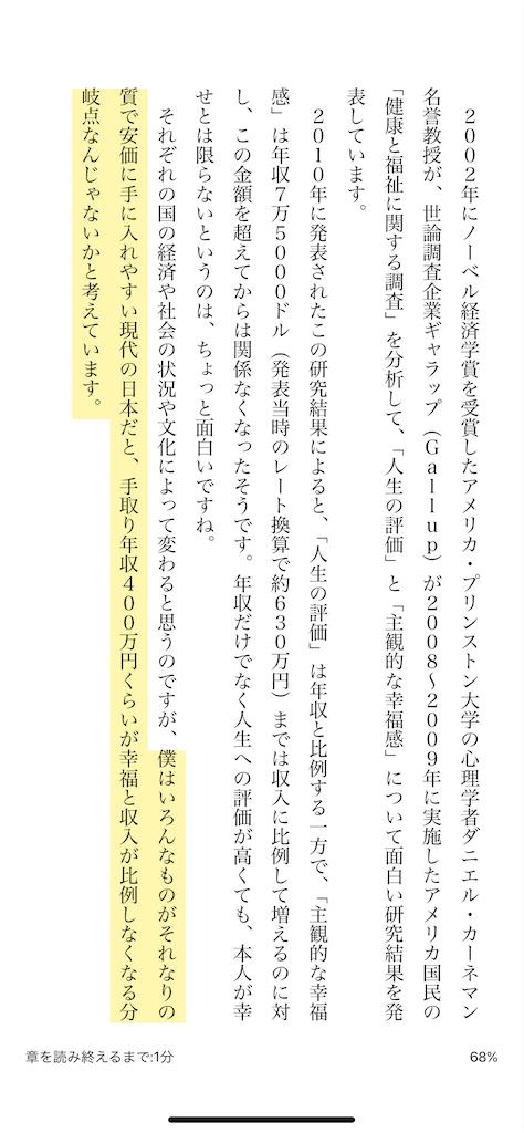 f:id:yougaku-eigo:20210111122506p:image
