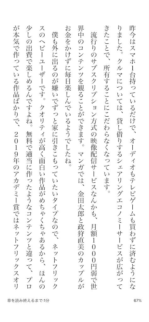f:id:yougaku-eigo:20210111122849p:image