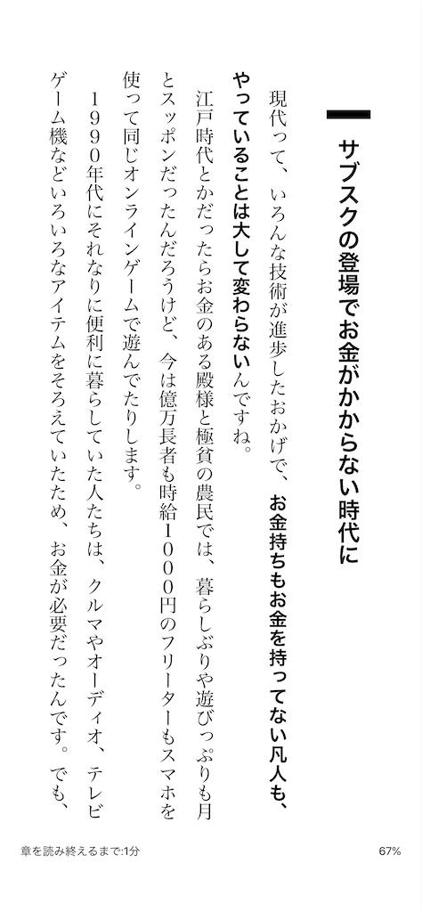 f:id:yougaku-eigo:20210111122853p:image