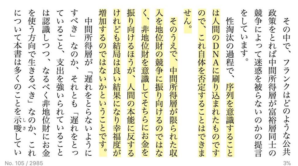 f:id:yougaku-eigo:20210111123148p:image