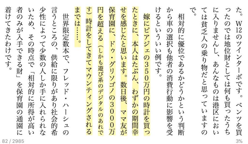 f:id:yougaku-eigo:20210111123152p:image
