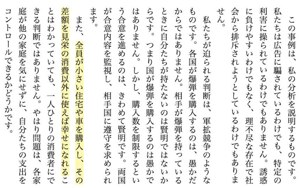 f:id:yougaku-eigo:20210111214317p:image