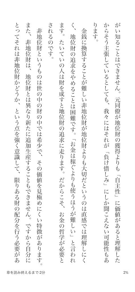 f:id:yougaku-eigo:20210111220458p:image