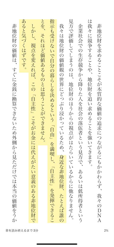 f:id:yougaku-eigo:20210111220502p:image