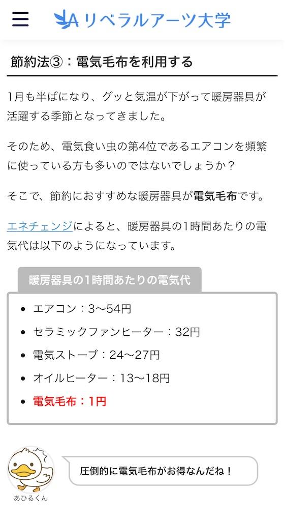 f:id:yougaku-eigo:20210113131258j:image