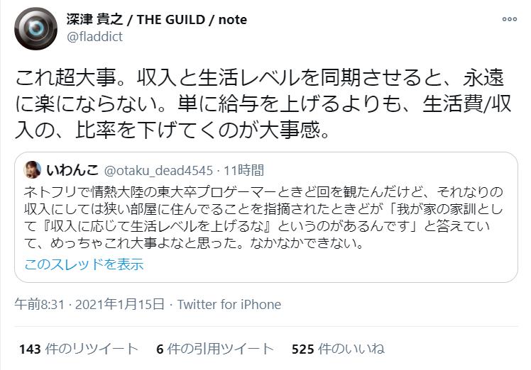 f:id:yougaku-eigo:20210116072421p:plain