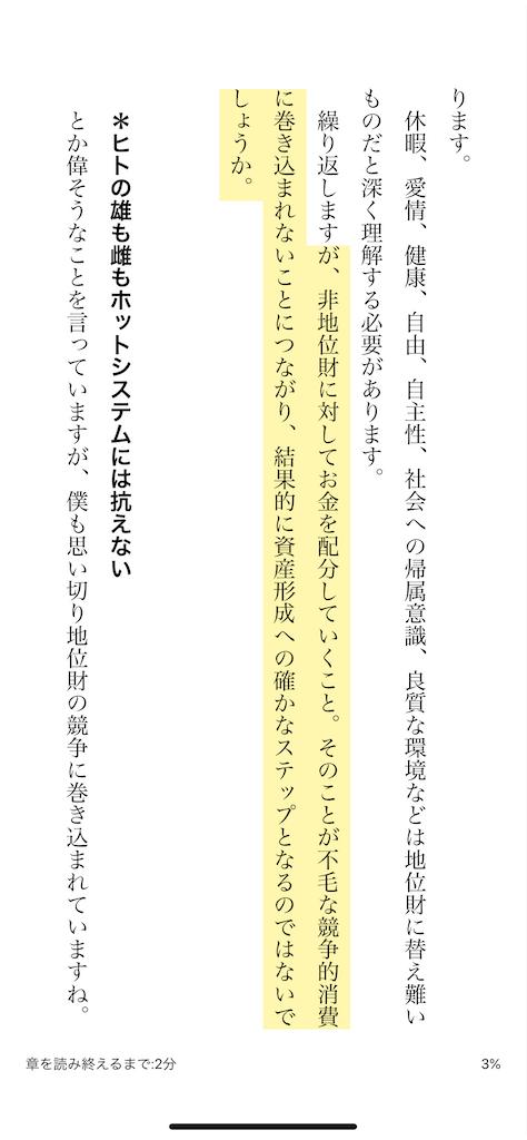 f:id:yougaku-eigo:20210118103354p:image