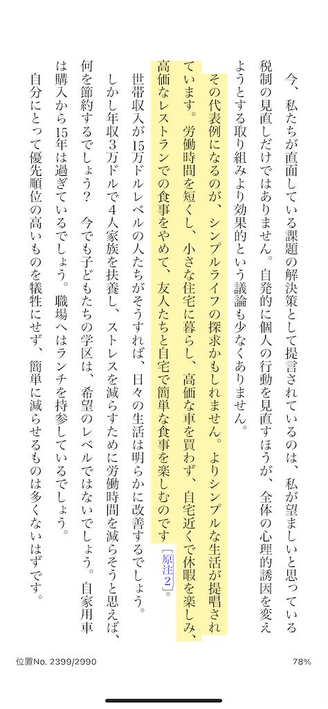 f:id:yougaku-eigo:20210118103358p:image