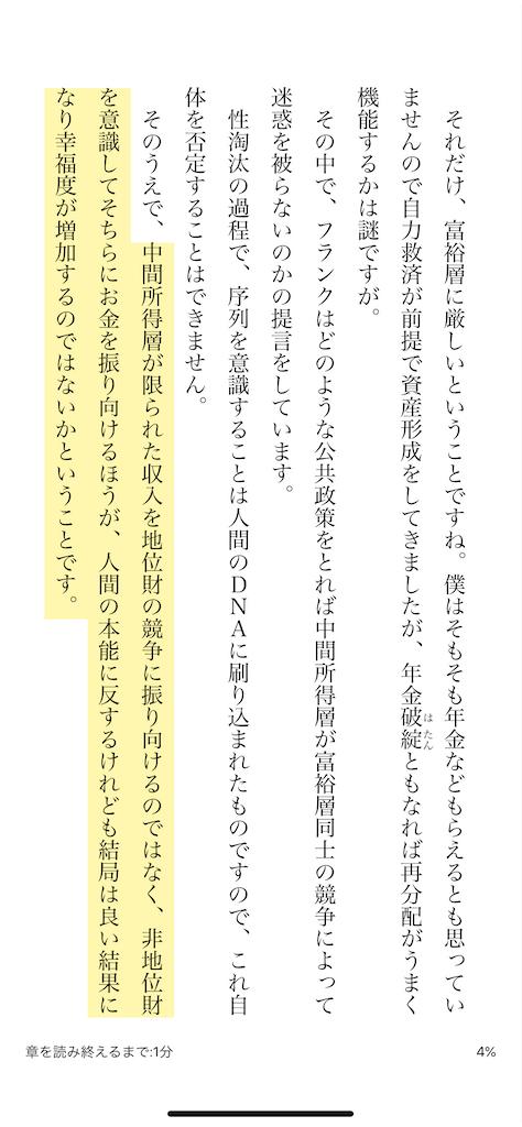 f:id:yougaku-eigo:20210118103403p:image