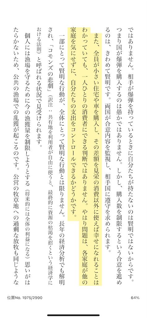 f:id:yougaku-eigo:20210118103407p:image