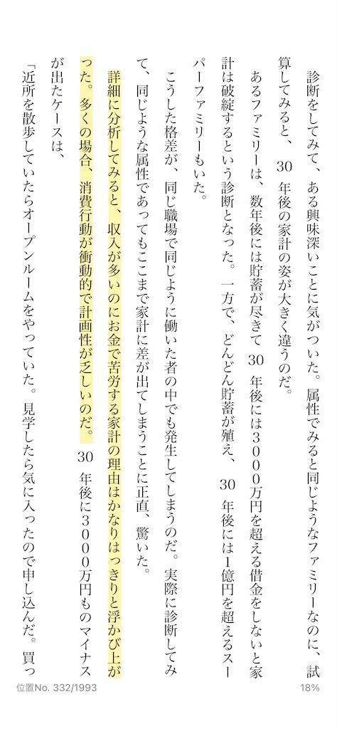 f:id:yougaku-eigo:20210118104540p:image