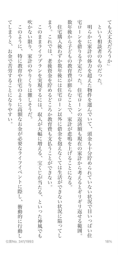 f:id:yougaku-eigo:20210118104921p:image