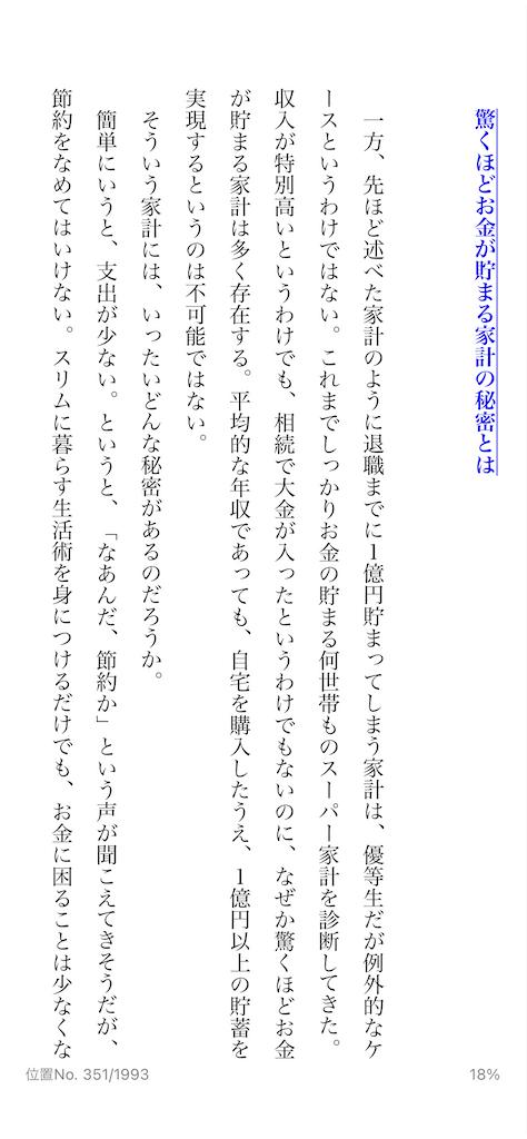 f:id:yougaku-eigo:20210118104927p:image
