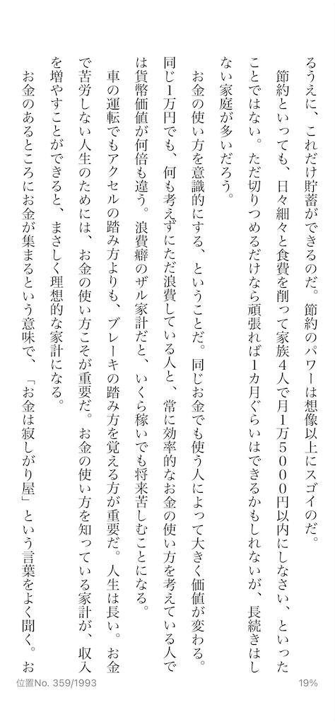 f:id:yougaku-eigo:20210118104935p:image