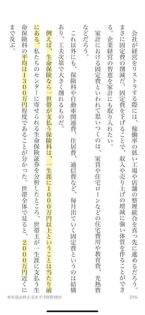 f:id:yougaku-eigo:20210118105200p:image