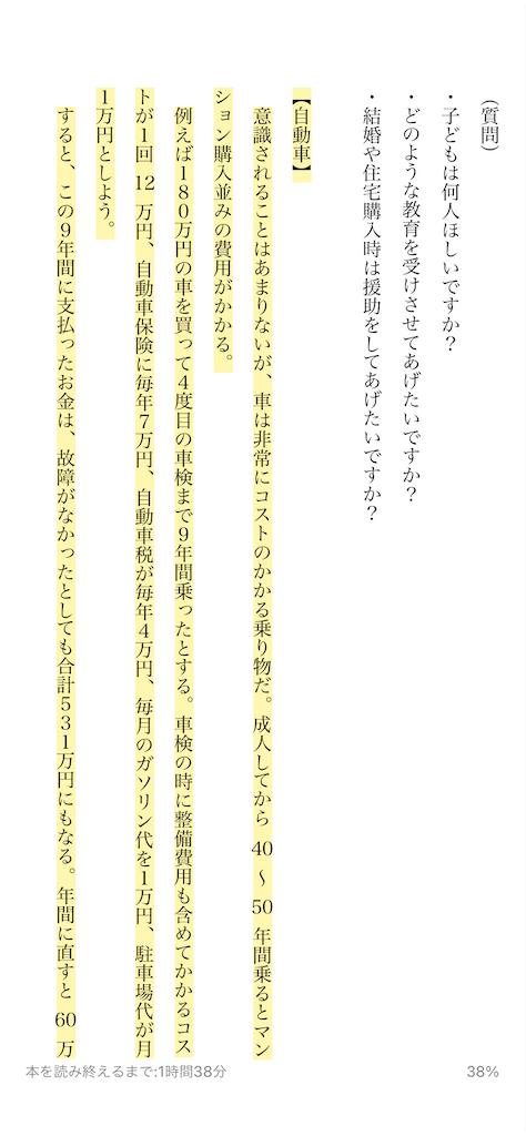 f:id:yougaku-eigo:20210119141107p:image