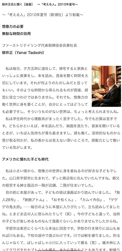 f:id:yougaku-eigo:20210121104922j:image