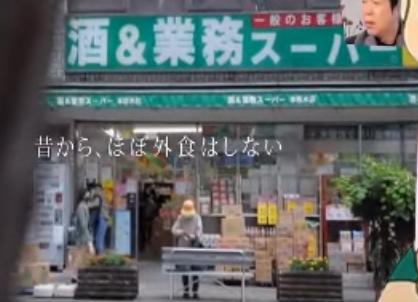 f:id:yougaku-eigo:20210122105843p:plain