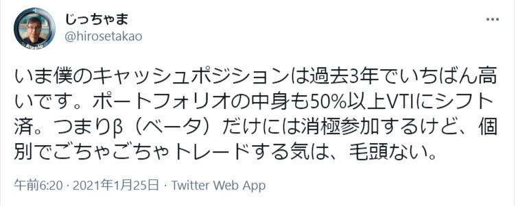 f:id:yougaku-eigo:20210126074053p:plain