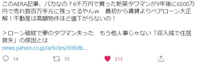 f:id:yougaku-eigo:20210204011734p:plain