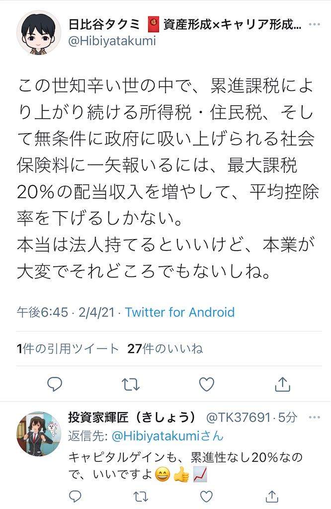 f:id:yougaku-eigo:20210205113122j:image