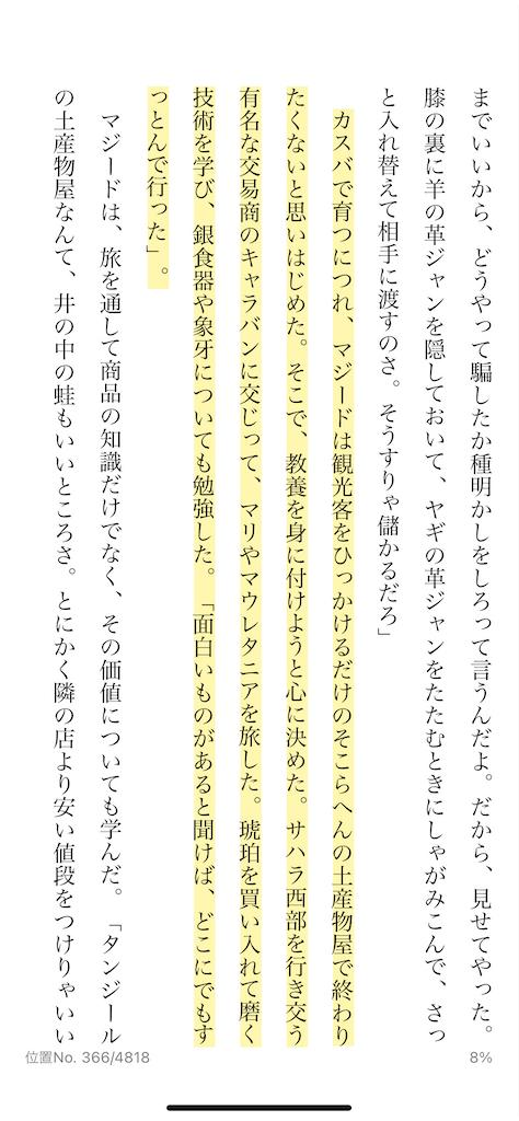 f:id:yougaku-eigo:20210206221224p:image