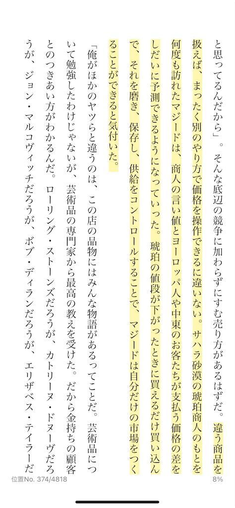 f:id:yougaku-eigo:20210206221512p:image