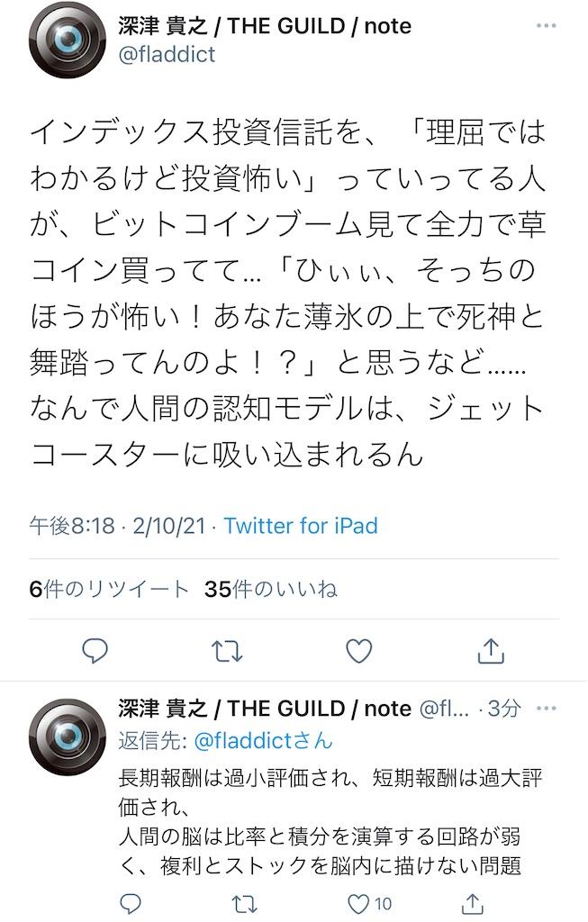 f:id:yougaku-eigo:20210211103145j:image