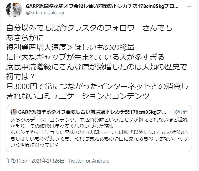f:id:yougaku-eigo:20210228121315p:plain