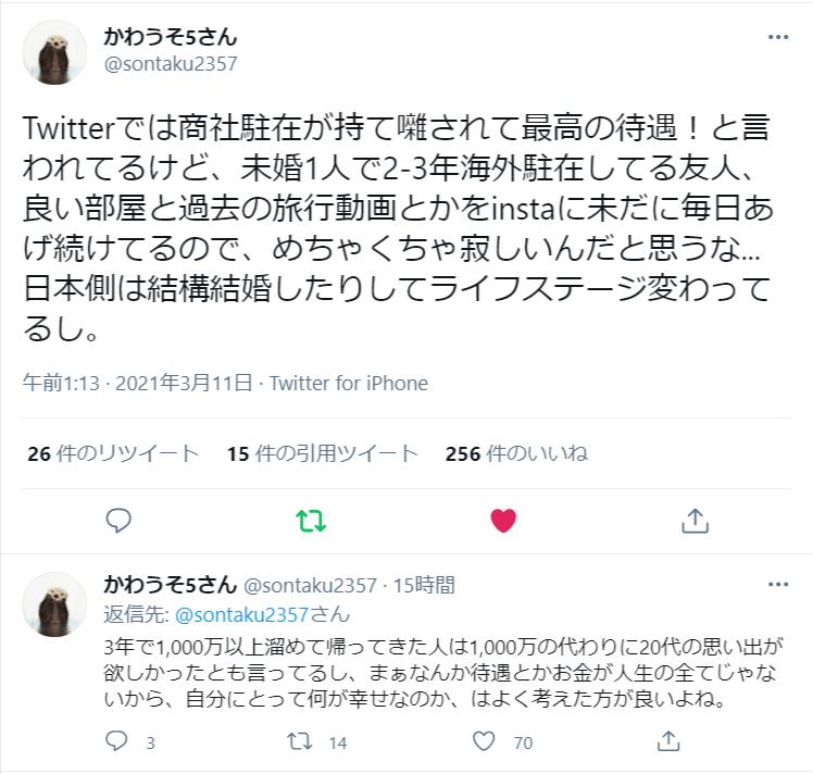 f:id:yougaku-eigo:20210312065957p:plain