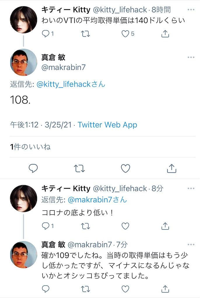 f:id:yougaku-eigo:20210326085834j:image