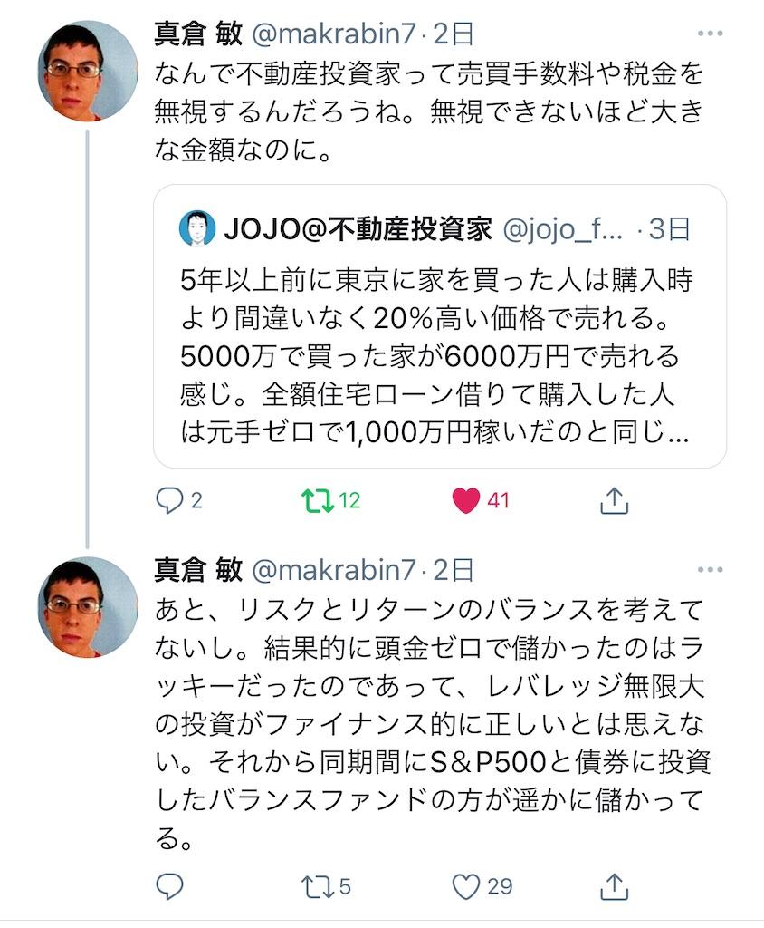f:id:yougaku-eigo:20210329080452j:image