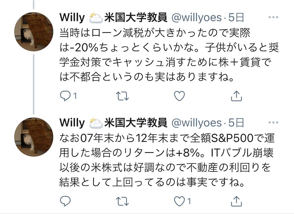 f:id:yougaku-eigo:20210329080502j:image