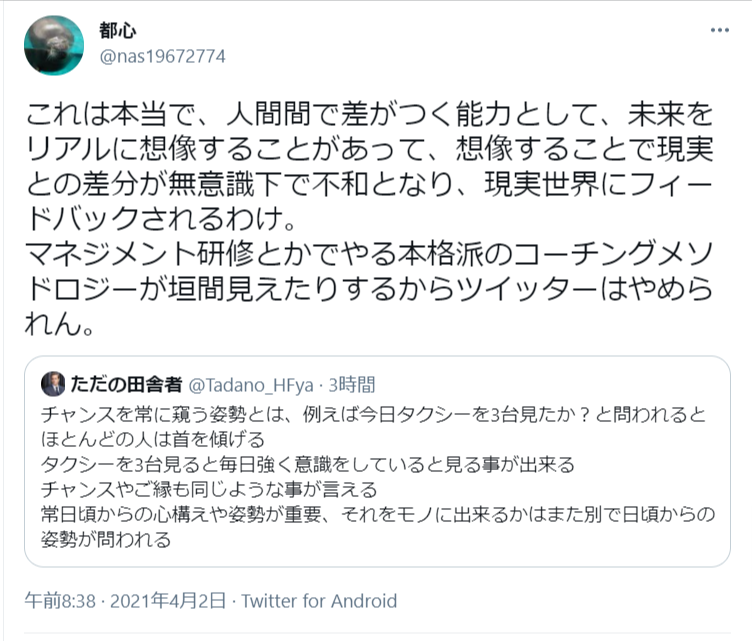 f:id:yougaku-eigo:20210402215315p:plain