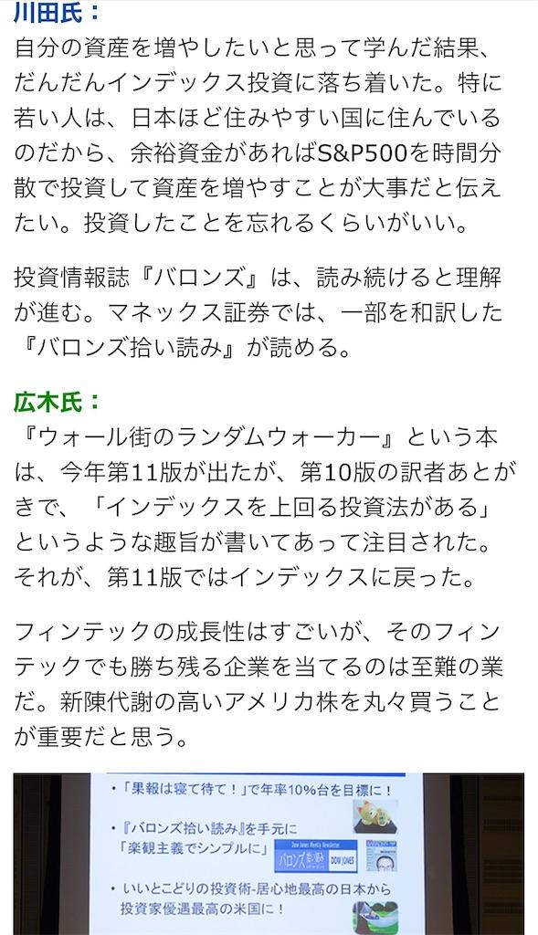 f:id:yougaku-eigo:20210410105633j:image