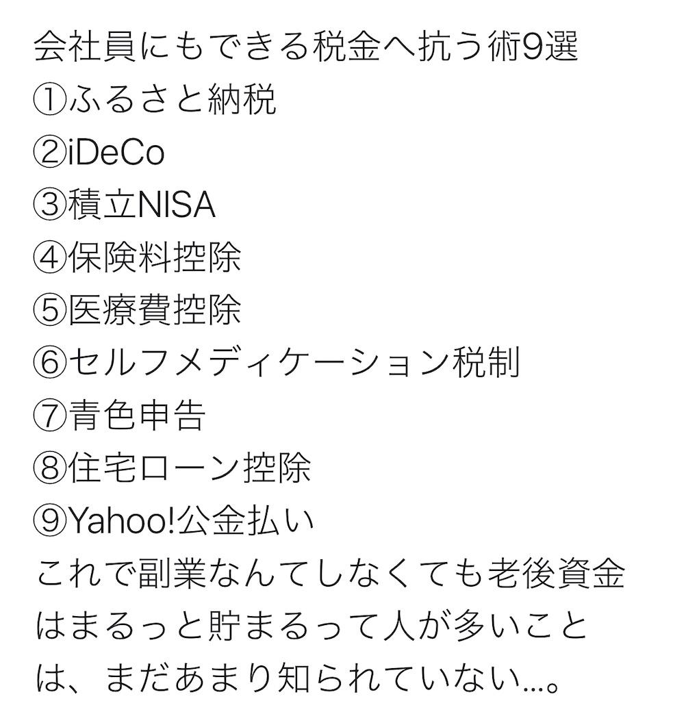 f:id:yougaku-eigo:20210418091527j:image