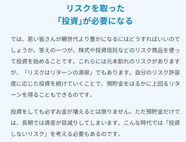 f:id:yougaku-eigo:20210423075751p:plain