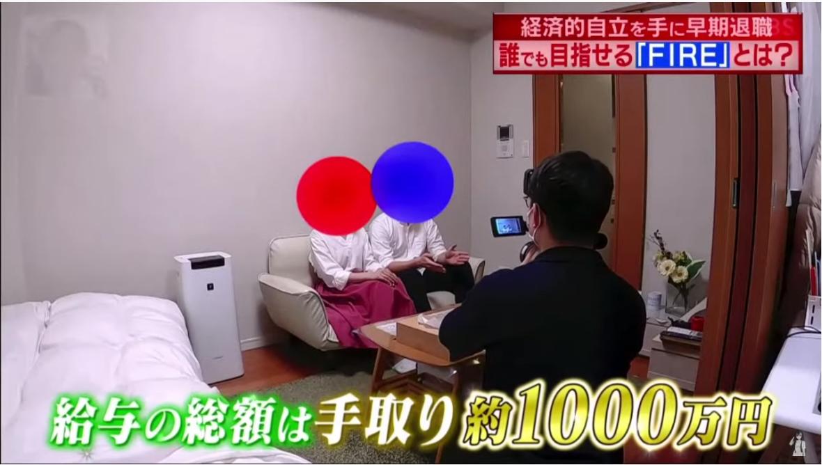 f:id:yougaku-eigo:20210426041711p:plain