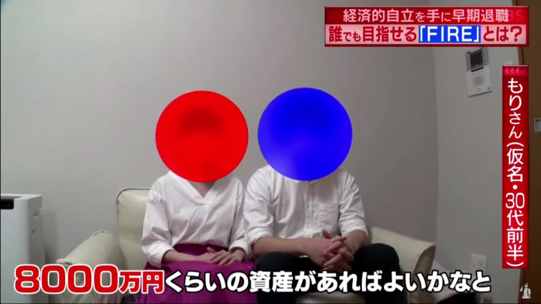f:id:yougaku-eigo:20210426041726p:plain