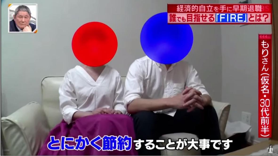 f:id:yougaku-eigo:20210426041750p:plain