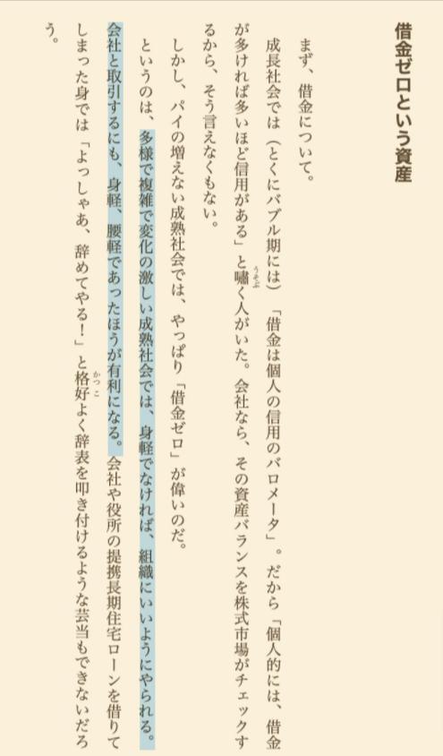 f:id:yougaku-eigo:20210427074812p:plain