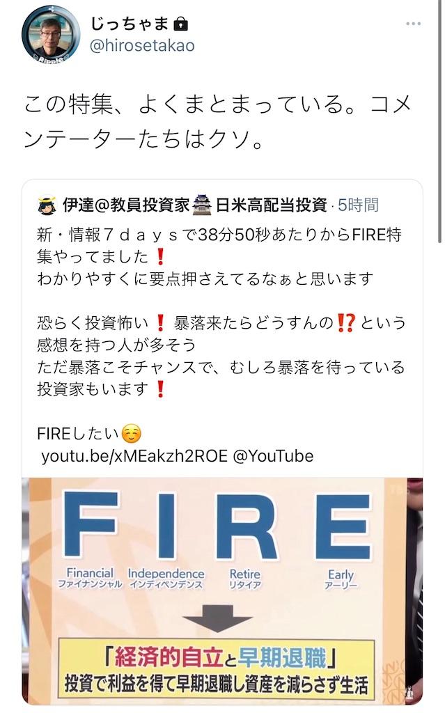 f:id:yougaku-eigo:20210428212608j:image