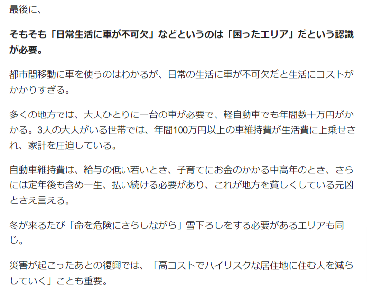 f:id:yougaku-eigo:20210502100334p:plain