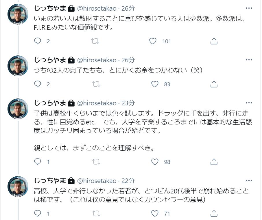 f:id:yougaku-eigo:20210502225001p:plain