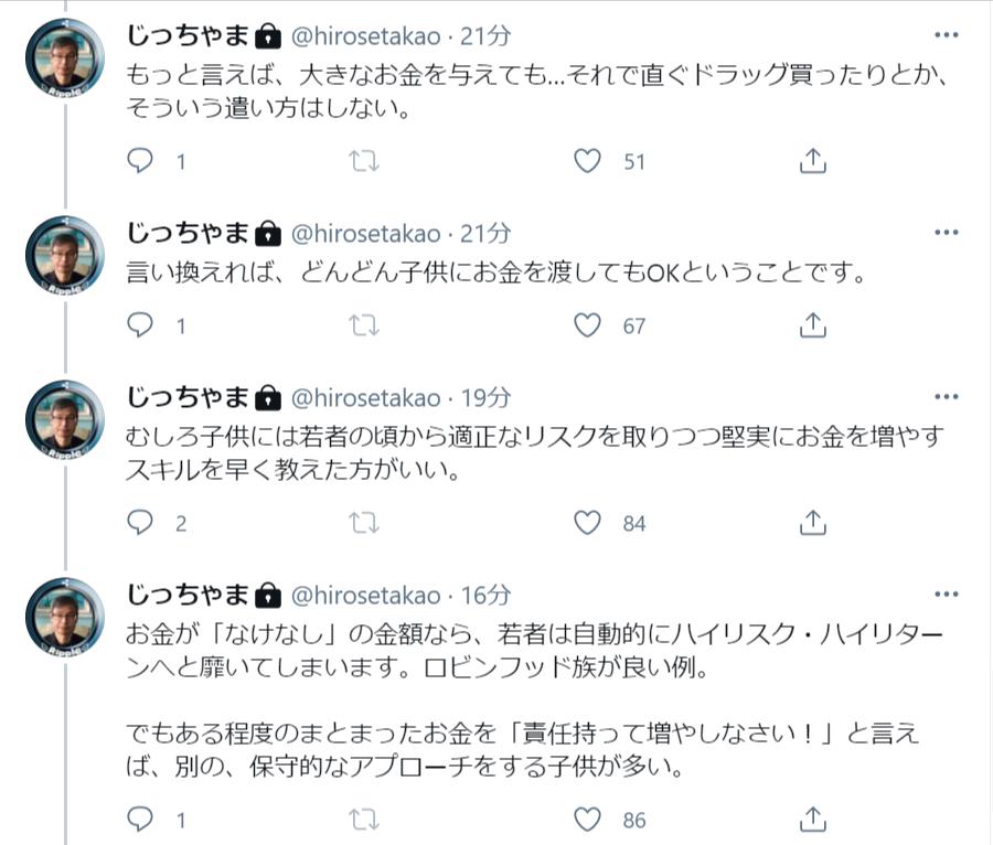 f:id:yougaku-eigo:20210502225004p:plain