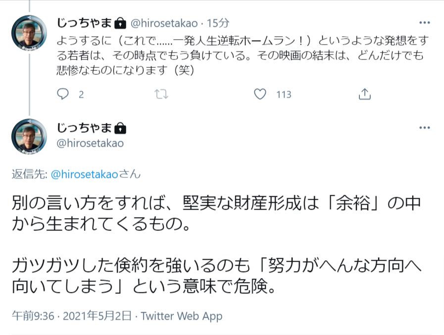 f:id:yougaku-eigo:20210502225011p:plain